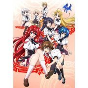 High School Dxd New Vol.5 [DVD+CD] (Japan)