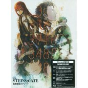 Steins - Gate Fuka Ryoiki No Deja vu [4CD+Blu-ray Limited Edition] (Japan)