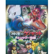 Pokemon / Pocket Monsters The Movie: Genesect And The Legend Awakened (Japan)