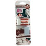 Answer Eraser Cleaner (Red) (Japan)