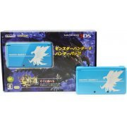 Nintendo 3DS - Monster Hunter 4 Hunter Pack (Limited Console Bundle) (Japan)
