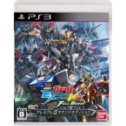 Mobile Suit Gundam Extreme VS. Full Boost [Premium G Sound Edition] (Japan)