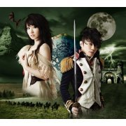 Kakumei Dualism [CD+DVD Limited Edition] (Hong Kong)