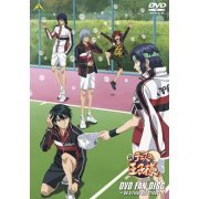 New Prince Of Tennis Dvd Fan Disc - Be A Rival And Friend  (Japan)