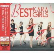Best Girls [2CD Limited Edition Type C] (Japan)