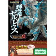 Monster Hunter Frontier G3 Xbox Gift Card 10000 Point [Zerureusu] (Japan)