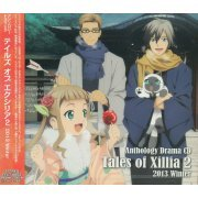 Anthology Drama Cd Tales Of Xillia 2 2013 Winter (Japan)
