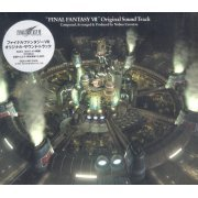 Final Fantasy VII Original Soundtrack (Japan)