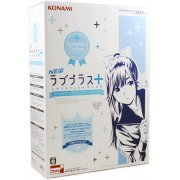 New Love Plus+ [Manaka Deluxe Complete Set] (Japan)