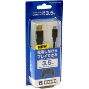 Controller Charging USB Cable (3.5m) (Japan)