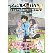 Akiba's Trip 2 Official Complete Guide (Japan)