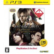 Biohazard: Revival Selection (Playstation3 the Best) [Best Price Version] (Japan)