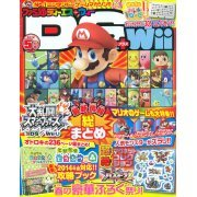 Famitsu DS + Wii [May 2014] (Japan)
