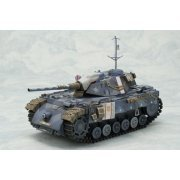 Valkyria Chronicles: Principality of Gallia Experimental Tank Edelweiss (Japan)