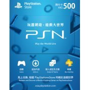 PlayStation Network 500 HKD PSN CARD HK (Hong Kong)
