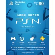 PlayStation Network 80 HKD PSN CARD HK (Hong Kong)