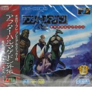 After Armageddon Gaiden: Majuu Toushouden Eclipse (Japan)