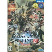 Phantasy Star Online 2 Episode 2 [Deluxe Package] (Japan)