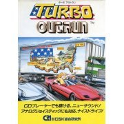Turbo Outrun (Japan)