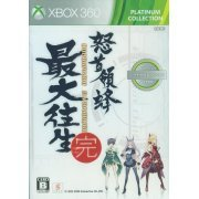 Dodonpachi Saidaioujou (Platinum Collection) (Japan)