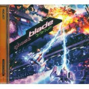 Ghost Blade [Jewelcase Edition] (Europe)