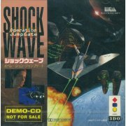 Shockwave: Operation Jumpgate (Not for sale Demo-CD) (Japan)