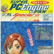 Super PC-Engine Fan Deluxe PC-FX Special CD-ROM (Japan)