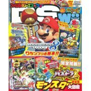 Famitsu DS + Wii [August 2014] (Japan)