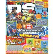 Famitsu DS + Wii [July 2014] (Japan)