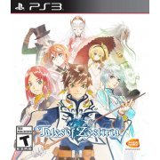 Tales of Zestiria (US)