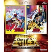 Saint Seiya The Movie Blu-ray Vol.1 (Japan)