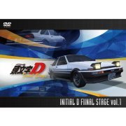 Kashira Moji Initial D Final Stage Vol.1 (Japan)