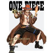One Piece Log Collection - Ace (Japan)