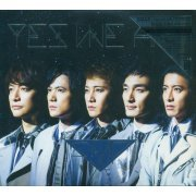 Yes We Are / Koko Kara [CD+DVD Limited Edition Type A] (Japan)