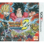Dragon Ball Heroes Ultimate Mission 2 (Japan)