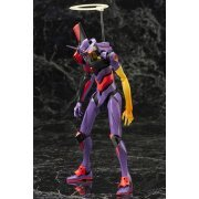 Rebuild of Evangelion: Purpose Humanoid Decisive Battle Weapon EVA Unit 01 Arousal Ver. (Japan)