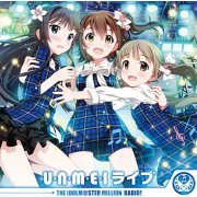 Idolm@ster Million Live Idolm@ster Million Radio Theme Song [CD+Blu-ray Limited Edition Type A] (Japan)