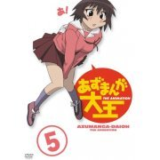 Azumanga Daioh Vol.5 (Japan)