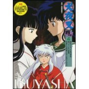 Inuyasha Part.4 Vol.4 (Japan)