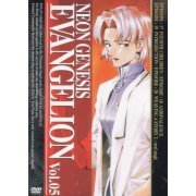 Neon Genesis Evangelion Vol.05 (Japan)