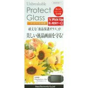 PlayStation Vita Protection Glass for New Slim Model PCH-2000 (Japan)