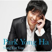 Park Yong-Ha Nihon Debut 10 Shunen Kinen Album - Song For You (Japan)