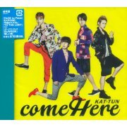 Come Here (Japan)
