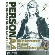 Persona 4 The Ultimax Ultra Suplex Hold [Premium Newcomer Package] (Japan)
