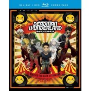 Deadman Wonderland: The Complete Series [Blu-ray+DVD] (US)