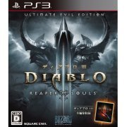 Diablo III: Reaper of Souls Ultimate Evil Edition (Japan)