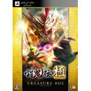 Toukiden Kiwami [Treasure Box] (Japan)