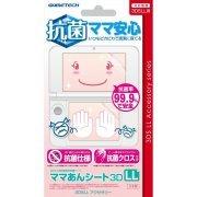 Antimicrobial Screen Protection Film for 3DS LL (Japan)