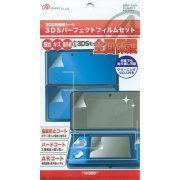 Perfect Film Set for 3DS (Japan)