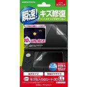 Repair Filter for 3DS LL (Japan)